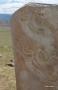 012 Deer Stone - detail
