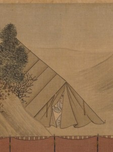 Brown Khitan wedge tent